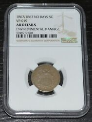 1867 5c Shield Nickel No Rays 1867/1867 Vp-019 Graded By Ngc As Au Details