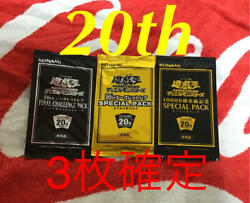 Yugioh 20th 3 Pack Confirmed Special Final Challenge 10000 Kinds Commemoration