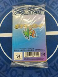Pokemon Card Web Unopened Pack Out Of Print Rare Pokemon Card Web Japanese 200