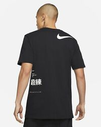 Nike X Mmw Short Sleeve T-shirt Menandrsquos Size Medium Brand New Sold Out Authentic