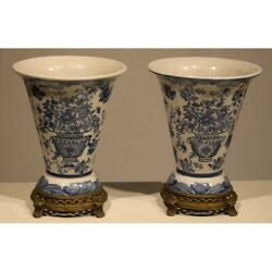 Vintage 20th Chinese Pair Of Blue And White Porcelain Vases
