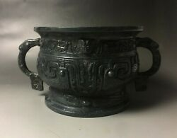Rare Chinese Bronze Black Lacquer Two-ears Beast Design Food Vessel Gui