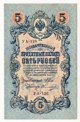 1909 Russia 5 Ruble Ya-126 Paper Money Banknotes Currency