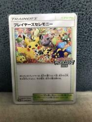 Final Price Cut Pokemon Card Game Players Ceremony 2018 F/s Japan