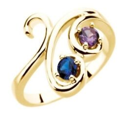 Custom Made Two-stone Mothers Ring In 14kt Yellow Gold, Choose Your Stones