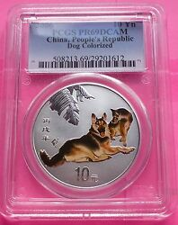 2006 China Silver Lunar Colourised Year Of The Dog 1oz Coin Pcgs Pr69 Very Rare