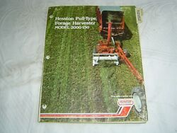 Hesston 200-150 Pull Type Forage Harvester Parts Listing Catalog Manual Book