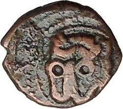 William Ii The Good King Of Sicily 1166ad Lion Kufic Script Medieval Coin I41365