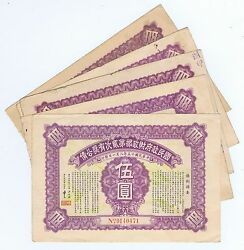 Wholesale One Hundred 100 China Port Of Guangdong Loan Bonds 1926 With English