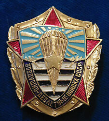 Ussr Cccp Soviet Red Army Russia Russian Metal Enameled Paratrooper Pin Badge