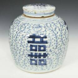 Chinese Blue And White Wares Glazed Porcelain Ginger Jar Double Happiness