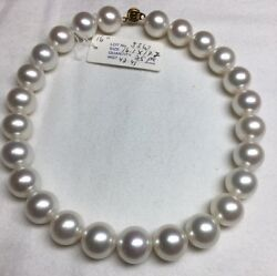 South Sea Pearls. 16.1x17.7mm.