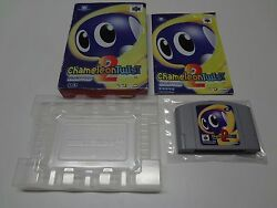 Chameleon Twist 2 Nintendo 64 Japan C (1)