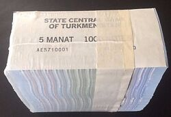 Brick Of 1000 Turkmenistan 5m Notes P 2 With Radar 5710175 And Repeater 5710571