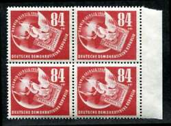 Germany East Ddr B21 Mnh Block Of 4, Stamp On Stamp