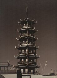 Large 1939 Art Photo Of The Asian Pagoda At The Ggie World's Fair Sf Ca