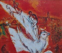 MARC CHAGALL SONG OF SONGS COLOR ART PRINT 47'' x 39'' PROFESSIONALLY MOUNTED
