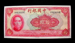 1940 China Banknote 10 Dollars Unc High Quality