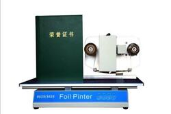8025 Free Version Of The Bronzing Machine To Manually Adjust The Print Head