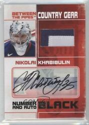 2010 Itg Between The Pipes Country Gear Number And Black Nikolai Khabibulin Auto
