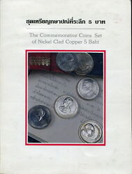 Thailand 1977-1982 Commemorative Coins Set Of Nickel Clad Copper 5 Baht Booklet