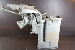 391578 396609 393190 Johnson Evinrude 1986-88 Complete 15 Midsection 9.9 15 Hp