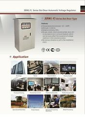 YIY稳压器AC Automatic voltage regulator Stabilizer SBW-F series out door 30~1000KVA
