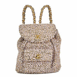 CHANEL LILAC QUILTED TWEED FABRIC VINTAGE CLASSIC BACKPACK  HB2677