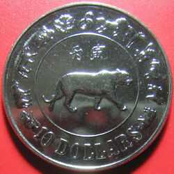 1986 Singapore 10 Year Of The Tiger Zodiac Animals 40mm Nickel Coin No Silver