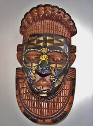 Hand Cut And Hand Carved Wood Manner Of Benin Queen Idia's Mask W/ Brass And Beads