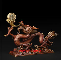 54 Cm China Art Deco Pure Brass Painted Lucky Dragon Play Bead Wealth Sculpture