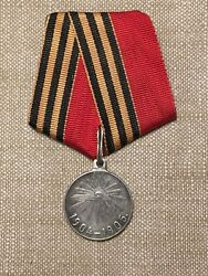 """Russian Empire - Medal """"in Memory Of The Russian-japanese War"""""""