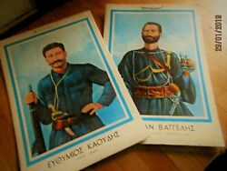 Unique Greek Historical School Litho Color Posters Macedonians Heroes