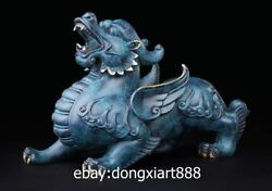 48 Cm Chinese Brass Painted Foo Dog Lion Kylin Unicorn Fengshui Animal Sculpture
