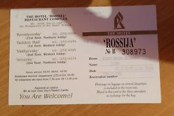 Russia - Rare Vtg Moscow Hotel Rossia Room Key Personal Card 2001