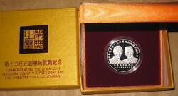 2012 Taiwan 200 13th Elected President Proofpp Silver Coin With Coa And Box