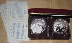 1994 Chinaprc10 Children Playing Proofpp Silver Coins With Coa And Box Rare