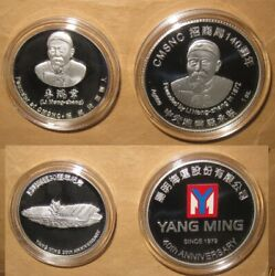 20022012 Ym 3040th Anni. Li Hong-zhang Cmsnc Proof Silver Coinsrare And Scarce