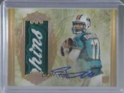 2012 Topps Five Star 1/1 Ryan Tannehill 151 Rpa Rookie Jumbo Patch Auto