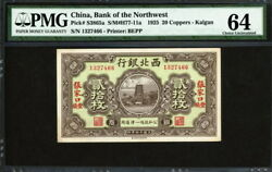 China Bank Of The Northwest 1925, Kalgan 20 Coppers, S3865a, Pmg 64 Unc