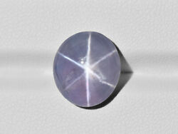 Gia Certified Sri Lanka Fancy Star Sapphire 12.84 Cts Natural Untreated Violet