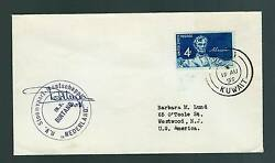Kuwait Cancelled Usa Stamp 1959 V.rare Postal History Paquebot Cover Sign Captai