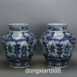 """Chinese Blue White Porcelain Pottery """"queen Mother Of The West """"vase Pot Bottle"""