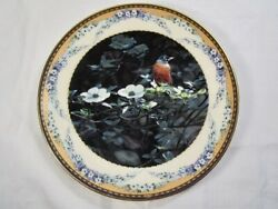 Lenox Shades Of The Seasons Plate Collection - April Song - 24k Gold Trim