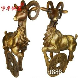 80 Cm Pure Brass Chinese Zodiac Animal Wealth Fengshui Sheep Leader Goat Statue