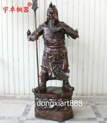 2 m Chinese bronze Copper God of wealth Dragon Guan Gong Guan yu Buddha Statue