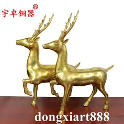 42 Cm Chinese Brass Copper Spotted Plum Blossom Flower Sika Deer Animal Statue