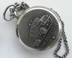 Collectable Soviet Molnija Fire Appliance Engine Very Rare Pocket Watch Hq-sign
