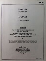 Briggs And Stratton 6b-h 6b-hf Vertical Gas Engine Parts Manual Lawn Mower Tiller