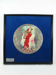 Large Marc Chagall .999 Silver Modelia King David Coin Medal Limited Edition